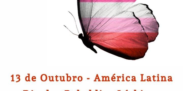 Rebeldias Lésbicas: O encontro de vozes de mulheres do Brasil e da Colômbia