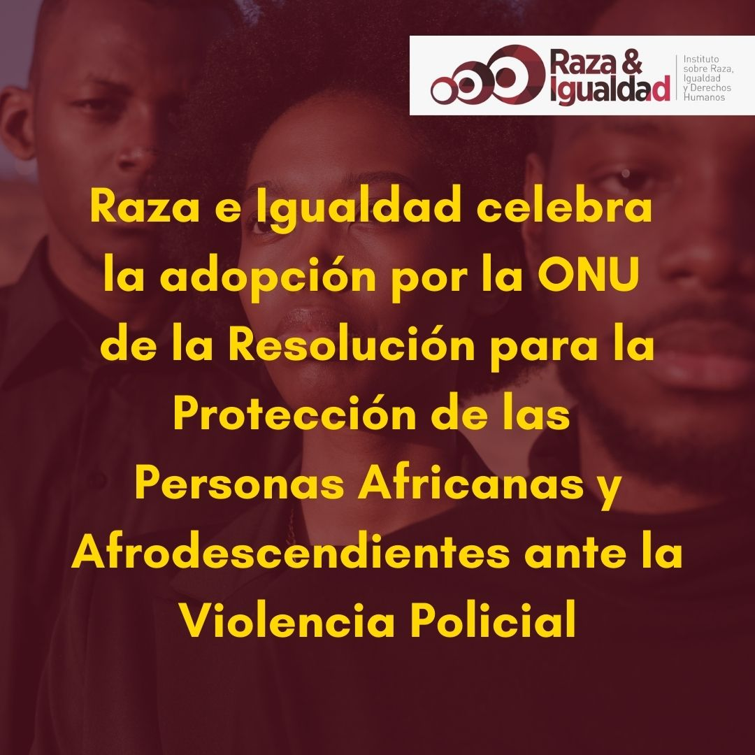 Resolución 43 ONU